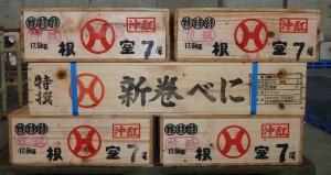 紅鮭(木箱)