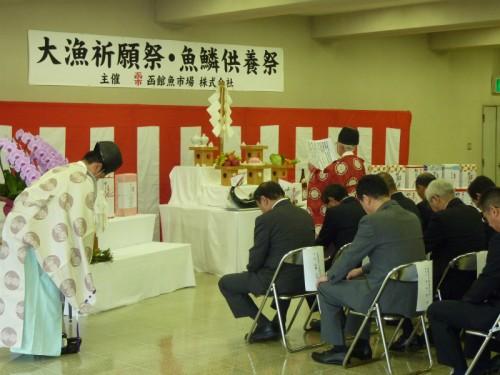 大漁祈願祭・魚鱗供養祭(2012)