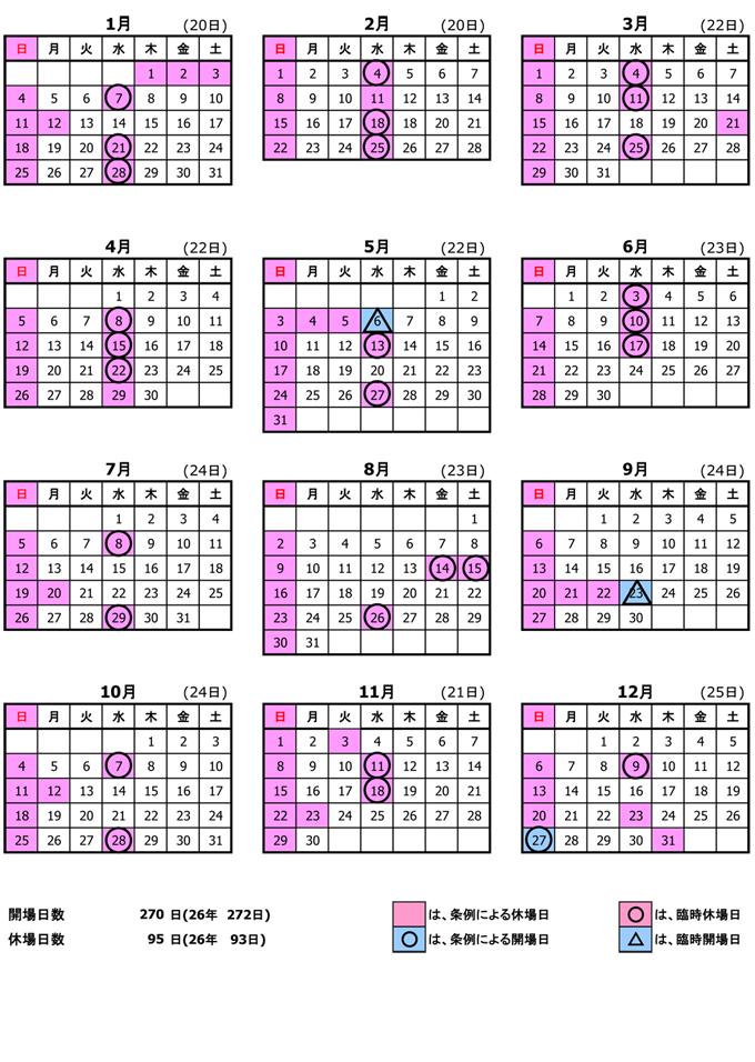 2015_calendar