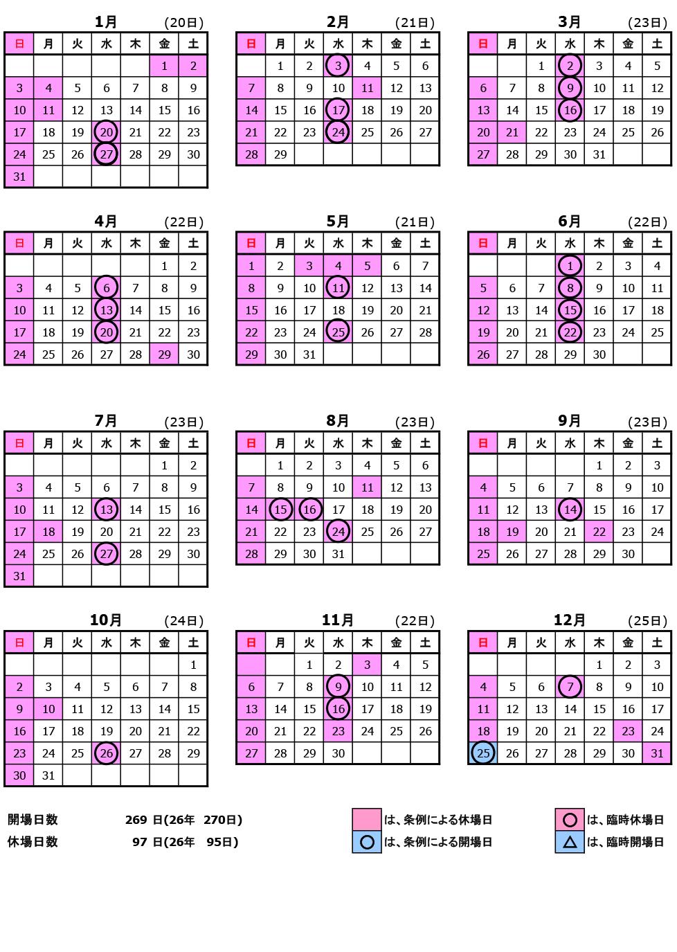 2016_calendar